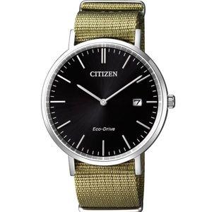 Citizen Eco-Drive AU1080-38E